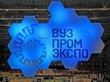 """ТГТУ на выставке """"Вузпромэкспо-2013"""""""