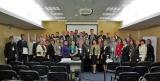 II съезд Центров поддержки технологий и инноваций в РФ