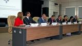 Конференция «Инструменты повышения изобретательской активности и развития рынка интеллектуальной собственности»