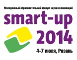 Smart-Up 2014